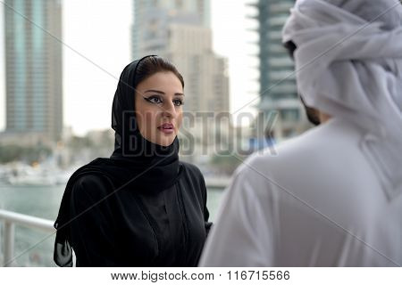 Young Emirati Arab couple