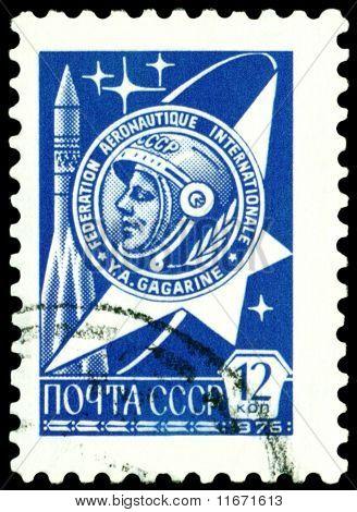 Vintage  Postage Stamp.  Jury Gagarin.