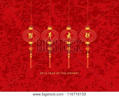 Chinese New Year Of The Monkey Red Lanterns Illustration