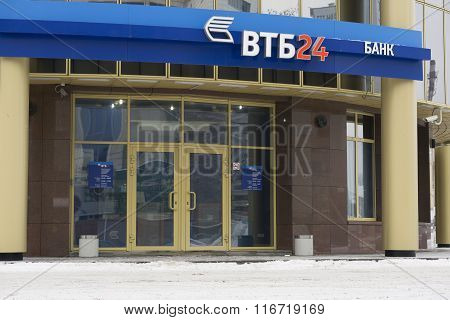 The Office Of The Bank Vtb 24