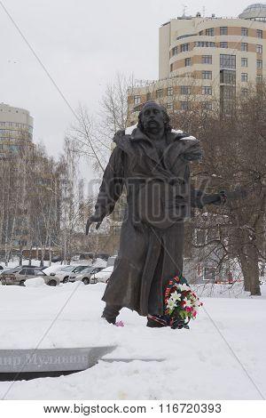 The Monument To Vladimir Mulyavin