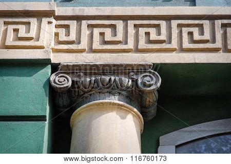 Architectural Pillar In The Greek Style