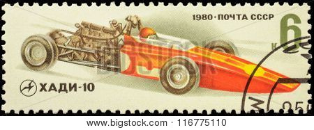 Old Racing Car Khadi-10 (1972) On Postage Stamp