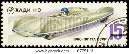 Old Racing Car Khadi-11E (1972) On Postage Stamp