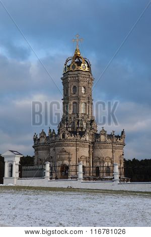 Dubrovitsy Church also known as the Church of Our Lady of the Sign in Dubrovitsy near Moscow, Russia.