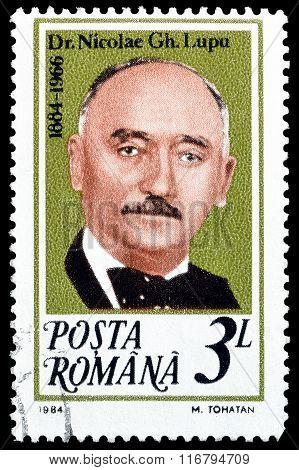 Romania 1984