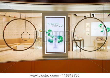 HONG KONG - JANUARY 26, 2016: cosmetics store at Elements Shopping Mall. Elements is a large shopping mall located on 1 Austin Road West, Tsim Sha Tsui, Kowloon, Hong Kong