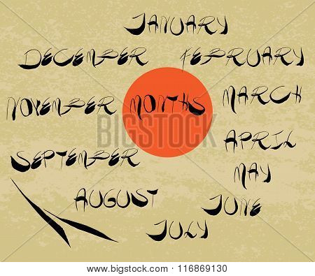 Vector Set Of Handwritten Months For Calender. Chinese Style Calligraphy. January, February, March,