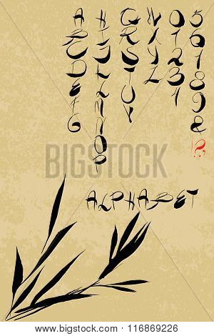 Handwritten English Alphabet. Asian (chinese, Japanese) Style Latin Alphabet Looking Like Hieroglyph