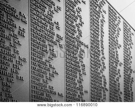 Russian War Memorial With Names