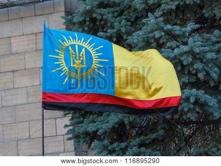 Kiev, Ukraine - September 20, 2015: Flag Ukrainian Patriots At Independence Square