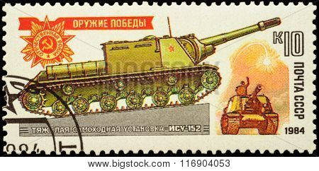 World War Ii Soviet Heavy Self-propelled Gun Isu-152 On Postage Stamp