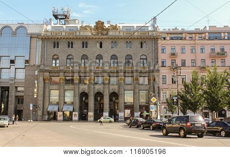 The facade of a historic building On Manezh Square.