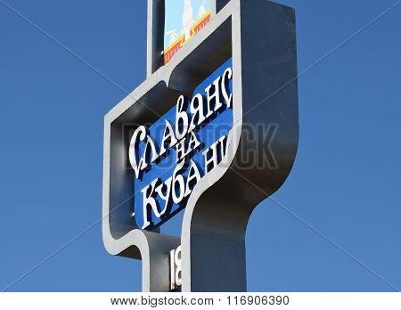 The Emblem City Of Slavyansk-on-kuban