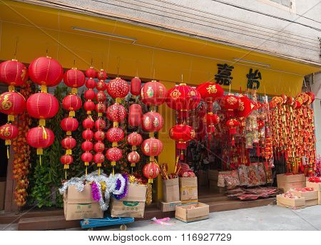 Zhongshan Guangdong China-feb 4, 2016: Store Sells Different Lanterns For Chinese New Year On Feb 4,