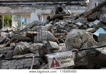 Ruins Of A Building In Donetsk