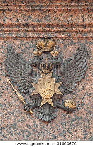 Double eagle, Emblem of Russia