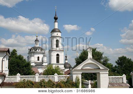 Monastery in Maloyaroslavets Russia