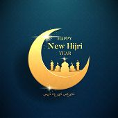 Happy New Hijri Year Background. Islamic Holiday Banner With Golden Crescent And Mosque. Vector Illu poster