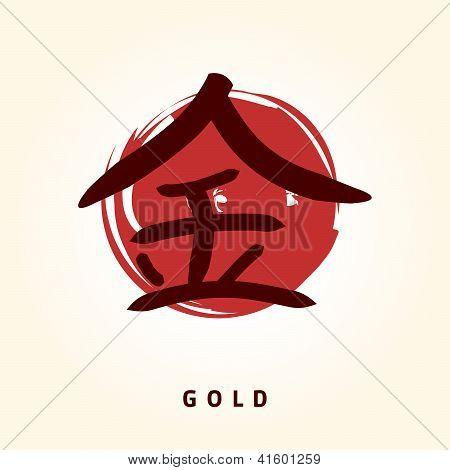Kanji Gold