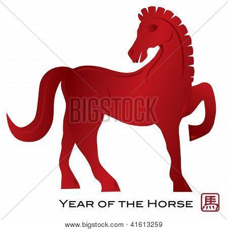 2014 Chinese Zodiac Horse Illusrtation
