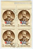 HUNGARY - CIRCA 1973: Postage stamps dedicated to Jose Marti�?�­ , Cuban poet,  essayist, journal