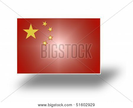 Flag Of China (stylized I).