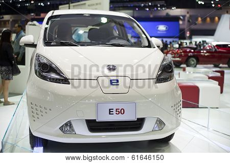 International Motor Expo