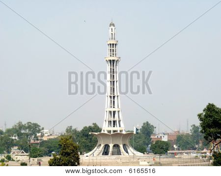 Lahore Resolution Monument