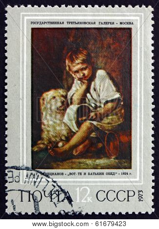 Postage Stamp Russia 1973 Boy With Dog, By Venetsianov