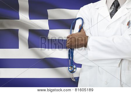 Concept Of National Healthcare System - Hellenic Republic - Greece