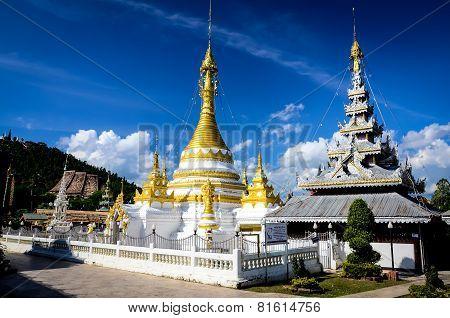 The Twin  Pagoda At Wat Phra That Doi Kong Mu.