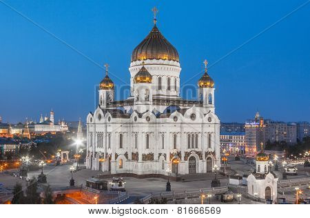 Church Of Christ The Savior In Moscow Russia