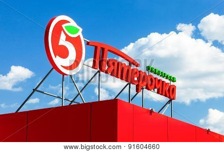 Brand Name Of Supermarket Pyaterochka Against The Blue Sky Background