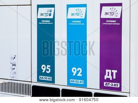 Filling The Column With Different Fuels At A Petrol Station