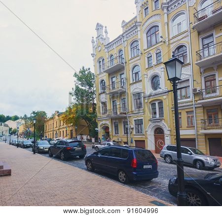 Ukraine, Kiev - September 10,2013: Andrew's Descent  - The Historic Part Of The City Kiev