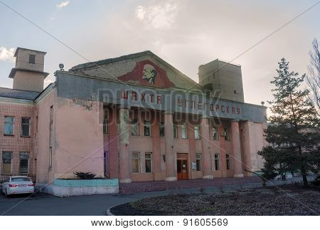 Uglegorsk, Ukraine - March, 12, 2014: The Facade Of The Administrative Building Of The Mine Uglegors