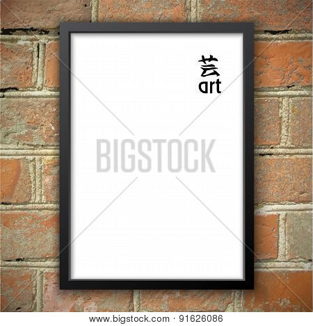 Photo frame on old brick wall, vector illustration.