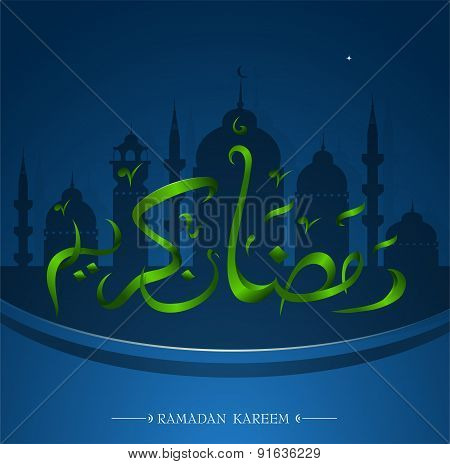 Ramadan Holy month greeting card design