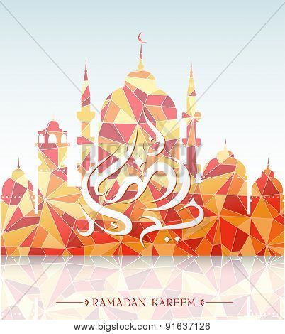 Muslim mosque on Ramadan Holy month greeting card