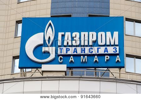The logo of Gazprom