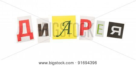 Colorful alphabet with letters cut out of books and magazine.
