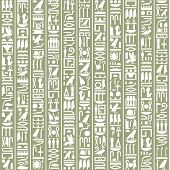 stock photo of hieroglyph  - Ancient Egyptian hieroglyphic decorative and seamless background - JPG