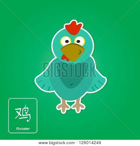 Stock vector icons with rooster and chinese zodiac sign  for your design