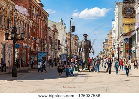 SAMARA RUSSIA - APRIL 16 2016: Bronze monument