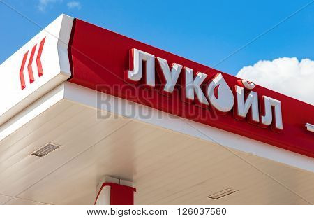 SAMARA RUSSIA - APRIL 16 2016: The emblem of the oil company Lukoil on the gas station. Lukoil is one of the largest russian oil companies
