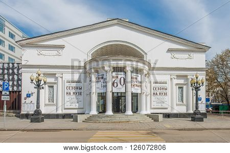 Moscow Russia - April 17 2016: the Moscow theatre