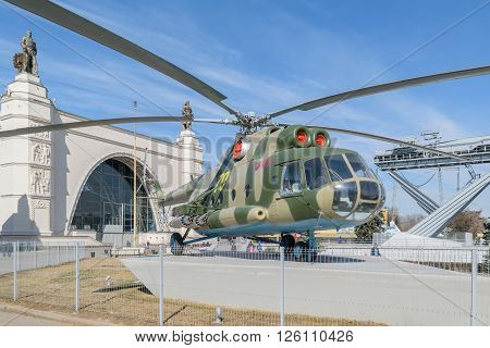 Moscow, Russia - March 29, 2016: Russian military helicopter MI-8 near the pavilion