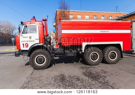 Side View Of Red White Kamaz 43253 Fire Truck