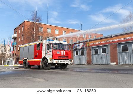 Kamaz 43253 Truck As A Russian Fire Engine